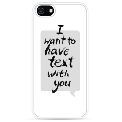 Чехол для iPhone I want to have text with you