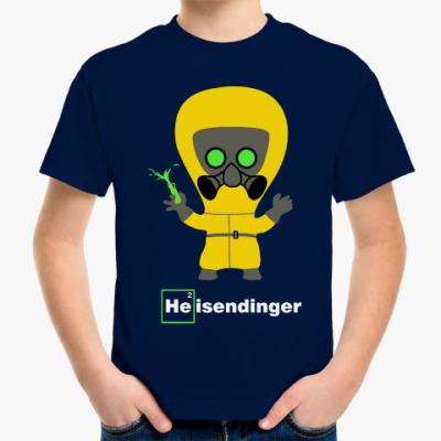 Детская футболка Heisendinger