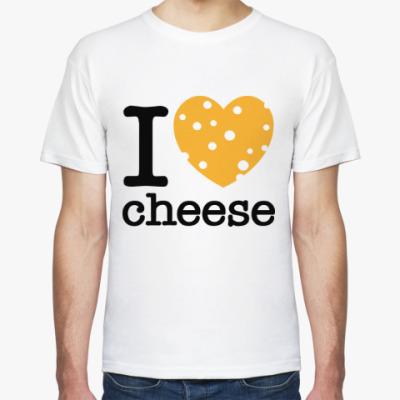 Футболка Люблю сыр