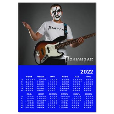 Календарь Настенный календарь A3 2019, синий