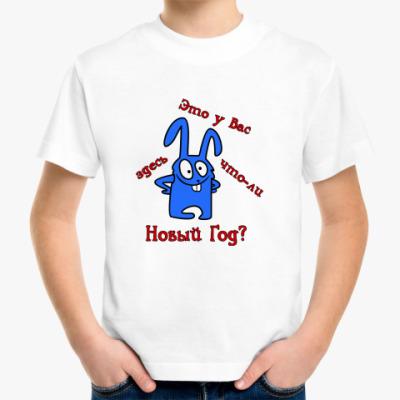 Детская футболка Новогодний зайка