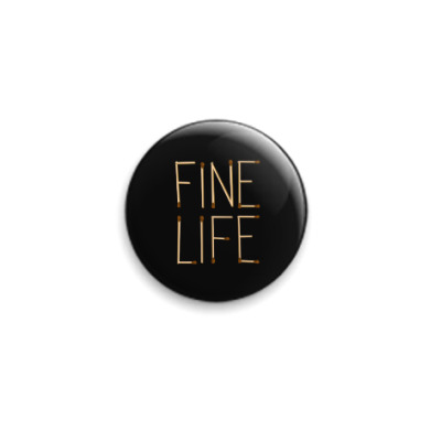 Значок 25мм Fine Life