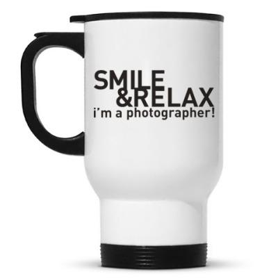 Кружка-термос Smile&Relax