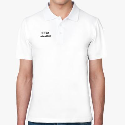 Рубашка поло Типичный бармен зеркальная