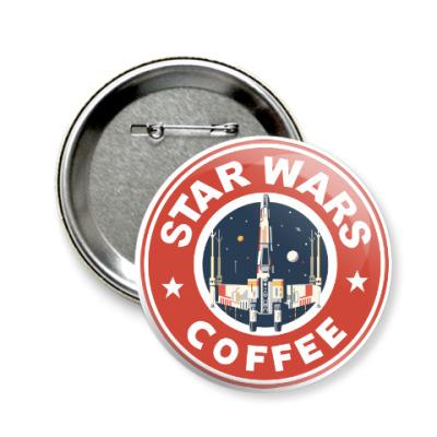 Значок 58мм Star Wars VII coffee