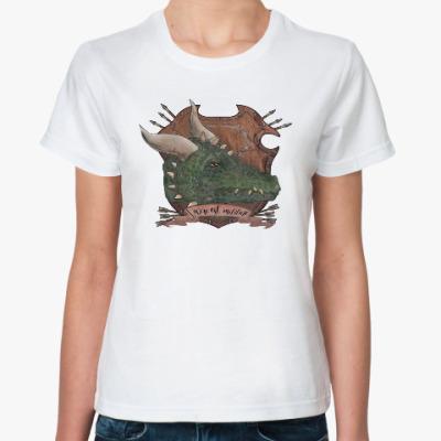 Классическая футболка Жить - значит бороться
