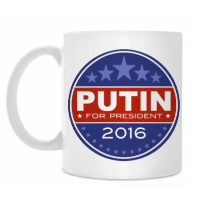 Кружка Путин (Президент Америки 2016)