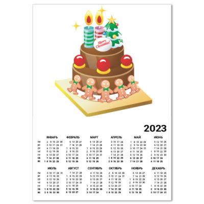 Календарь Рождественский торт