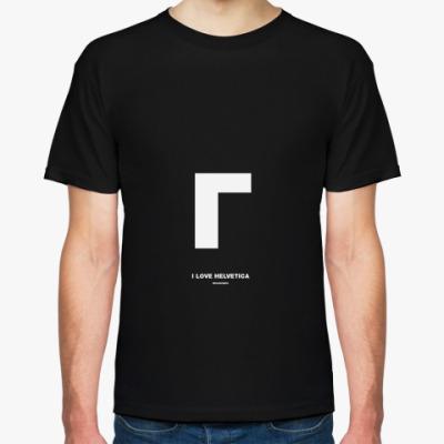 Футболка Флешмоб Helvetica. Алфавит.