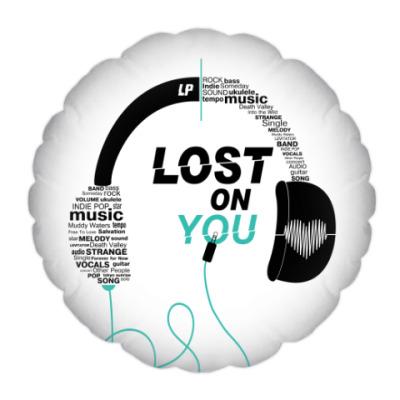 Подушка Lost On You