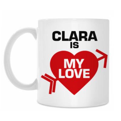 Кружка Клара - моя любовь
