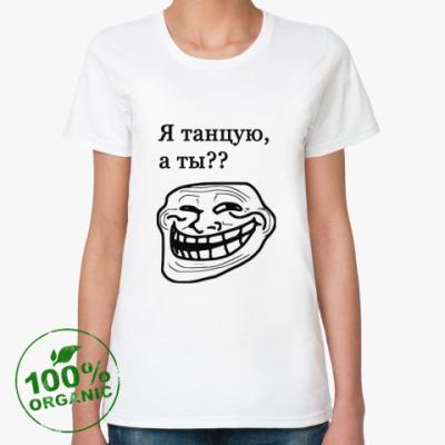 Женская футболка из органик-хлопка Я танцую, а ты !?