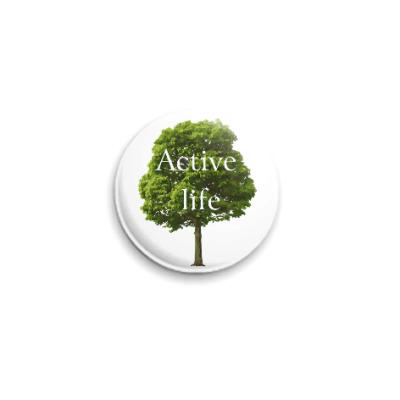 Значок 25мм Активная жизнь