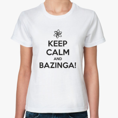 Классическая футболка  BAZINGA!