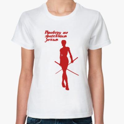 Классическая футболка Проведу