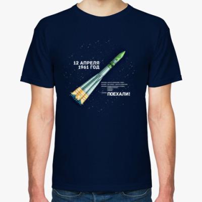 Футболка Ракета носитель Р7