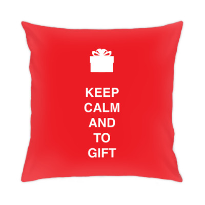 Keep calm and to gift