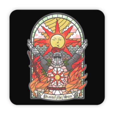 Костер (подставка под кружку) Dark Souls Praise the sun