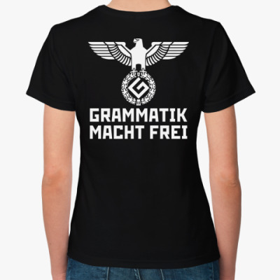 Женская футболка Grammatik macht frei