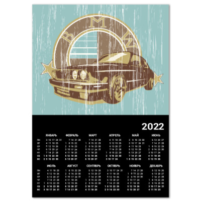 Календарь BMW