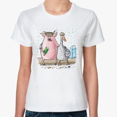 Классическая футболка Гусь свинье товарищ!