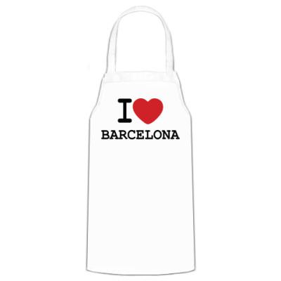 Фартук I Love Barcelona