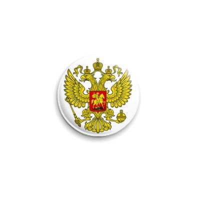 Значок 25мм  Россия