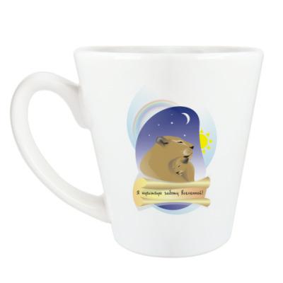 Чашка Латте Я чувствую заботу Вселенной