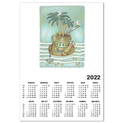 Календарь Любовь к трем пальмам