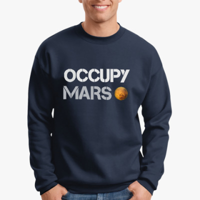 Свитшот Occupy Mars