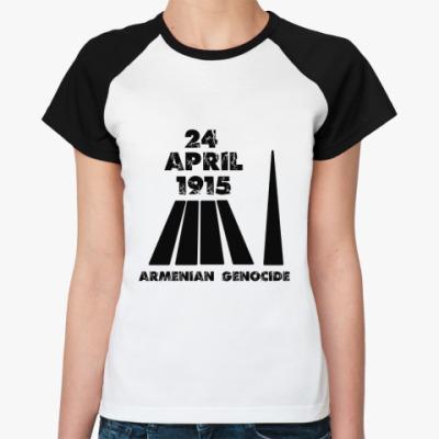 Женская футболка реглан Геноцид