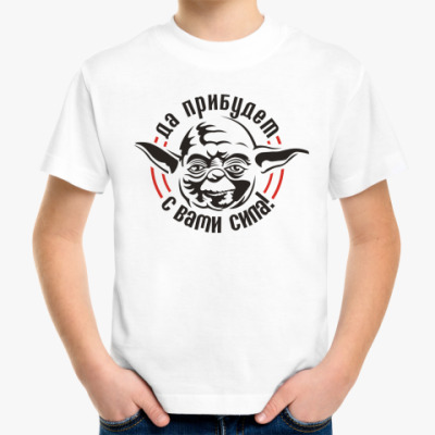 Детская футболка магистр Йода