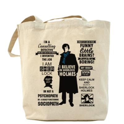 Сумка Sherlock Holmes  (TV series)