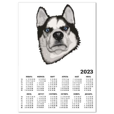 Календарь Суровый Хаски