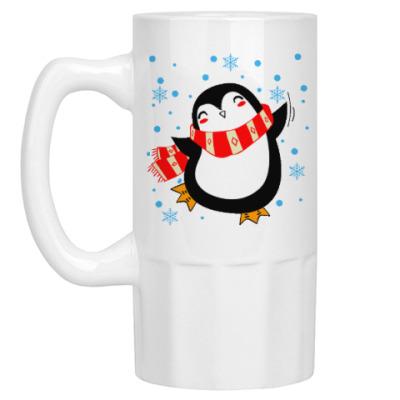 Пивная кружка Веселый пингвин