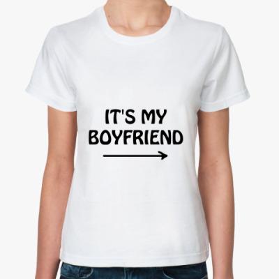 Классическая футболка It's my boyfriend