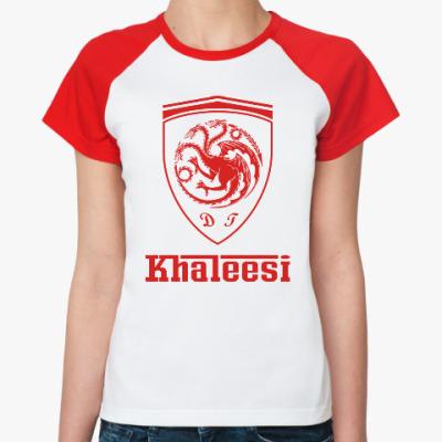 Женская футболка реглан Khaleesi Ferrari