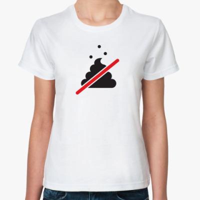 Классическая футболка Никакого говна
