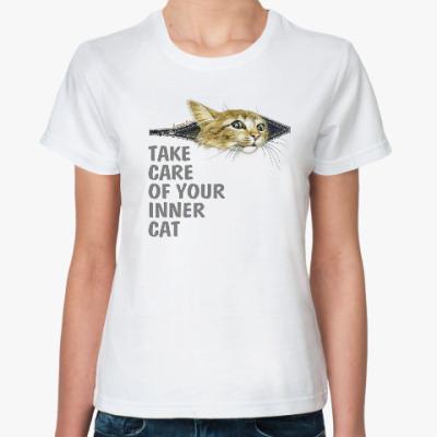Классическая футболка Береги своего  Кота