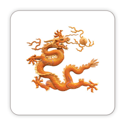 Костер (подставка под кружку) Золотой Дракон