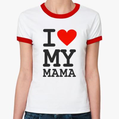 Женская футболка Ringer-T I love my mama