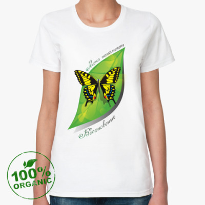 Женская футболка из органик-хлопка Меня наполняет вдохновение
