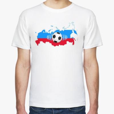 Футболка Футбольный мяч и карта россии