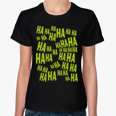 Женская футболка Ха ха ха (Джокер)