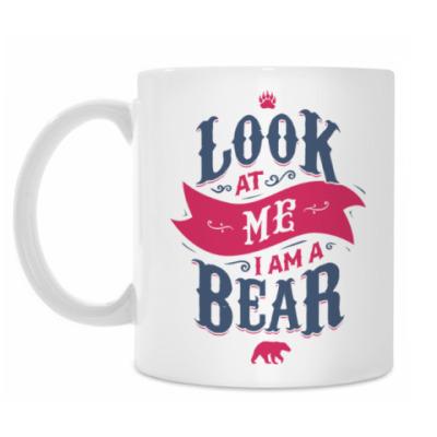 Кружка Я Медведь (I am Bear)