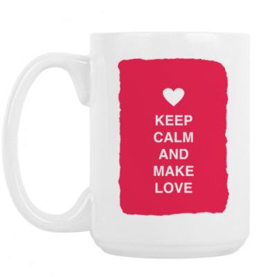 Кружка Keep calm and make love