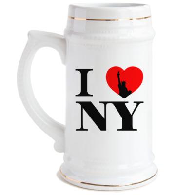 Пивная кружка I love NY