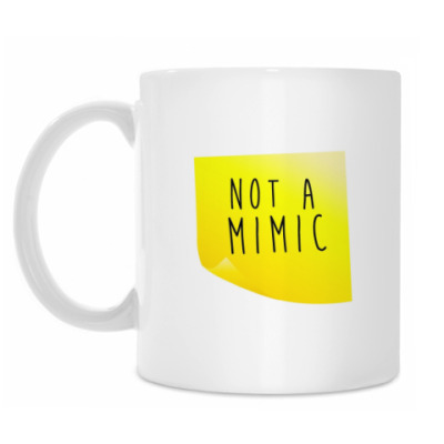 Кружка Not a mimic