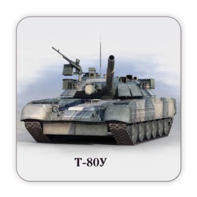 Костер (подставка под кружку) Танк Т-80У