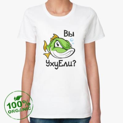 Женская футболка из органик-хлопка Вы Уху Ели?